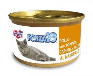 Forza10 All natural κονσέρβα γάτας -Τόνος καρότο - 75gr 2